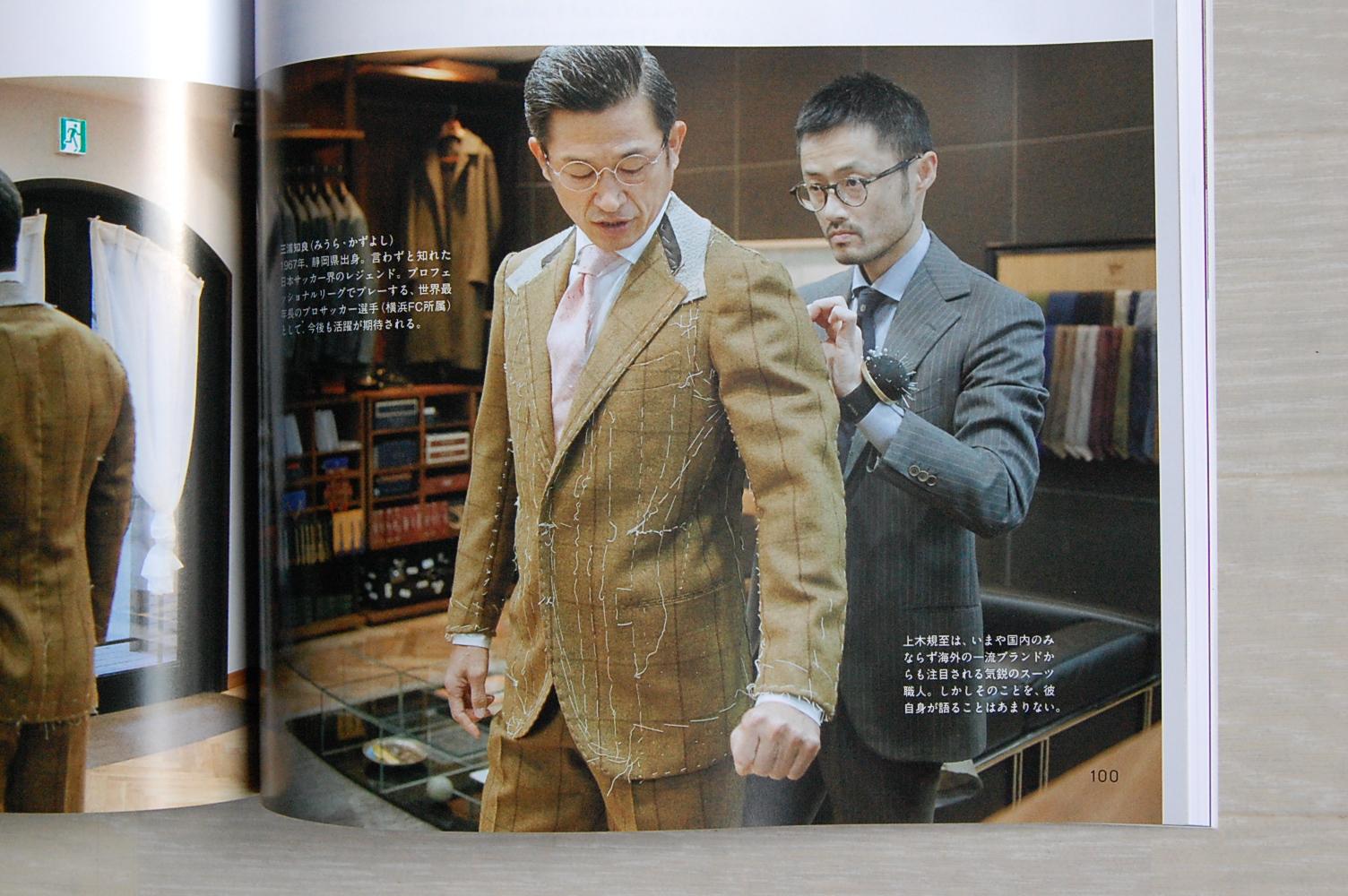 三浦知良、スーツについて熱く語る